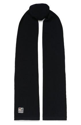 Мужской шерстяной шарф Z ZEGNA темно-синего цвета, арт. Z6K51/2WS | Фото 1