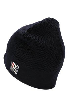 Мужская шерстяная шапка Z ZEGNA темно-синего цвета, арт. Z6K51/B4L | Фото 2