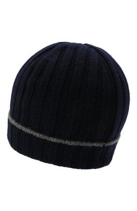 Мужская кашемировая шапка BRUNELLO CUCINELLI темно-синего цвета, арт. M2240900   Фото 2 (Материал: Кашемир, Шерсть; Статус проверки: Проверена категория, Проверено, Требуются правки; Кросс-КТ: Трикотаж)