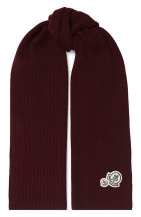 Мужской шарф из смеси шерсти и кашемира MONCLER бордового цвета, арт. E2-091-99041-00-A9188 | Фото 1