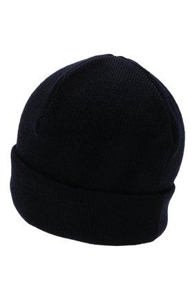 Мужская шерстяная шапка PAUL&SHARK темно-синего цвета, арт. C0P1058 | Фото 2