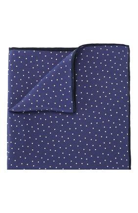 Мужской шелковый платок LANVIN сиреневого цвета, арт. 3465/HANDKERCHIEF | Фото 1