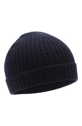 Детского шерстяная шапка IL GUFO темно-синего цвета, арт. A19E0183EM300 | Фото 1