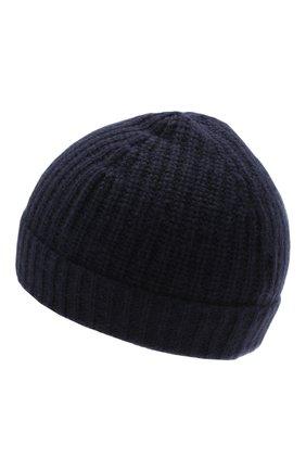 Детского шерстяная шапка IL GUFO темно-синего цвета, арт. A19E0183EM300 | Фото 2