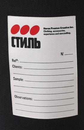 Мужские хлопковые джоггеры HERON PRESTON черного цвета, арт. HMCH005F198080090488   Фото 5