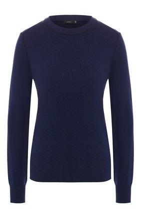 Женская кашемировый пуловер JOSEPH синего цвета, арт. JF003312 | Фото 1