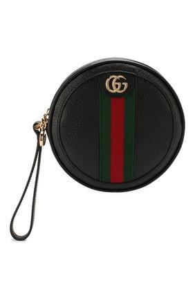 Женские кожаный футляр для монет ophidia GUCCI черного цвета, арт. 574841/DJ2DG | Фото 1