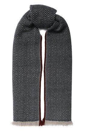 Мужской кашемировый шарф LORO PIANA синего цвета, арт. FAI2250 | Фото 1