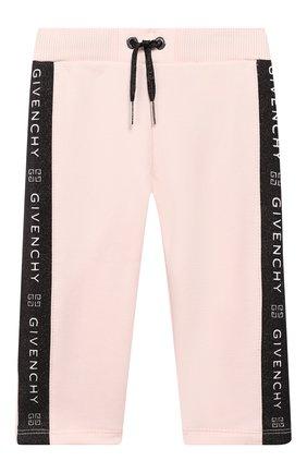 Комплект из кардигана и брюк Givenchy розового цвета | Фото №4