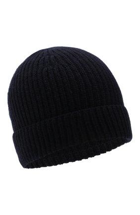 Мужская шапка из шерсти и кашемира DANIELE FIESOLI темно-синего цвета, арт. DF 8010 | Фото 1