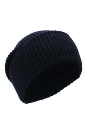 Детского шапка POLO RALPH LAUREN темно-синего цвета, арт. 312751618 | Фото 1