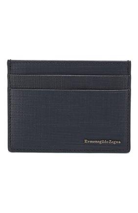 Мужской кожаный футляр для кредитных карт ERMENEGILDO ZEGNA синего цвета, арт. E1139J-LHJAK | Фото 1