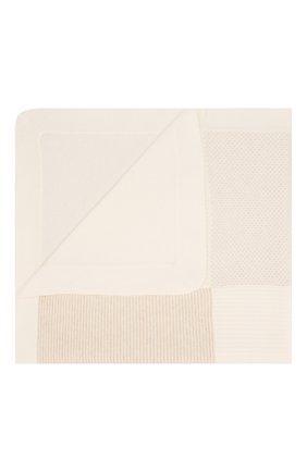 Кашемировое одеяло | Фото №1