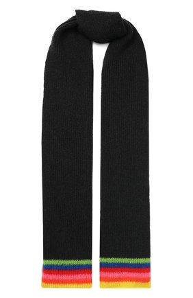 Мужские шарф из смеси шерсти и шелка FALIERO SARTI серого цвета, арт. I20 2067 | Фото 1