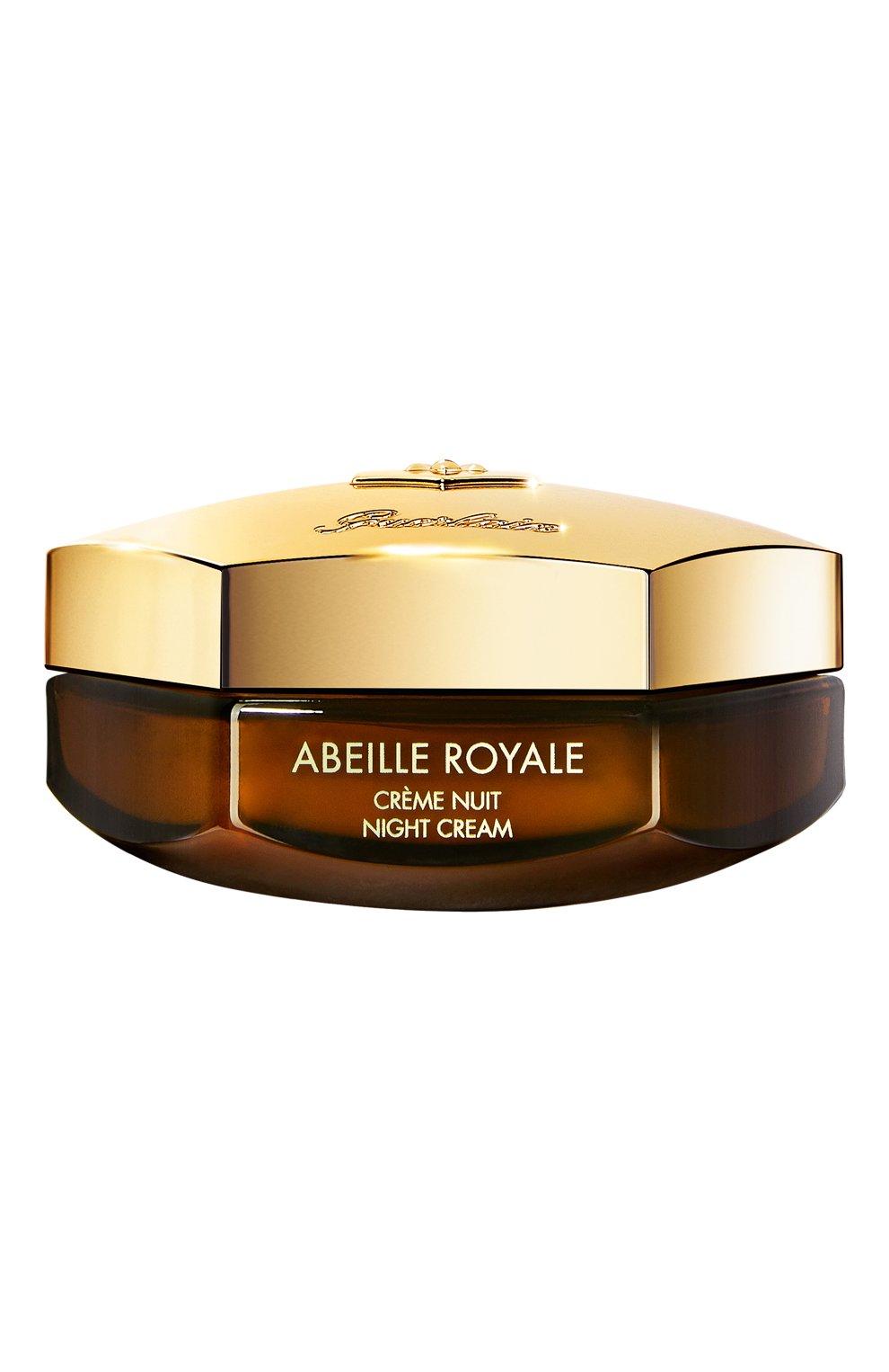 Женского ночной крем для лица и шеи abeille royale GUERLAIN бесцветного цвета, арт. G061503   Фото 1
