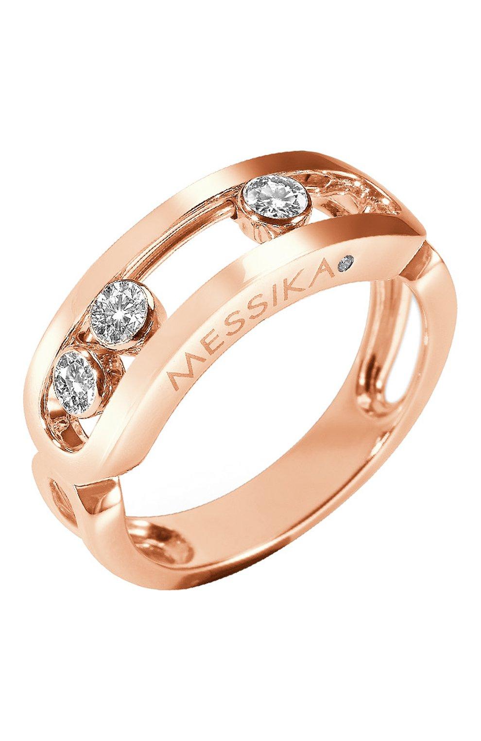 Женские кольцо MESSIKA розового золота цвета, арт. 03998-PG | Фото 1