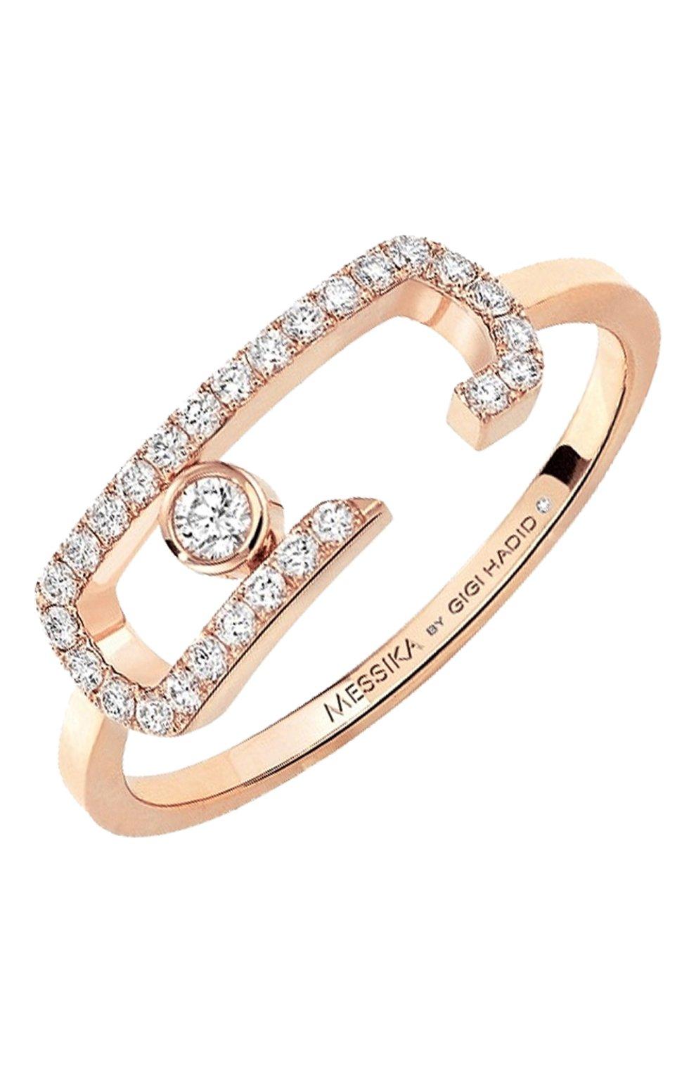 Женские кольцо MESSIKA розового золота цвета, арт. 06832-PG | Фото 1