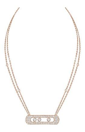 Женские колье MESSIKA розового золота цвета, арт. 05306-PG | Фото 1