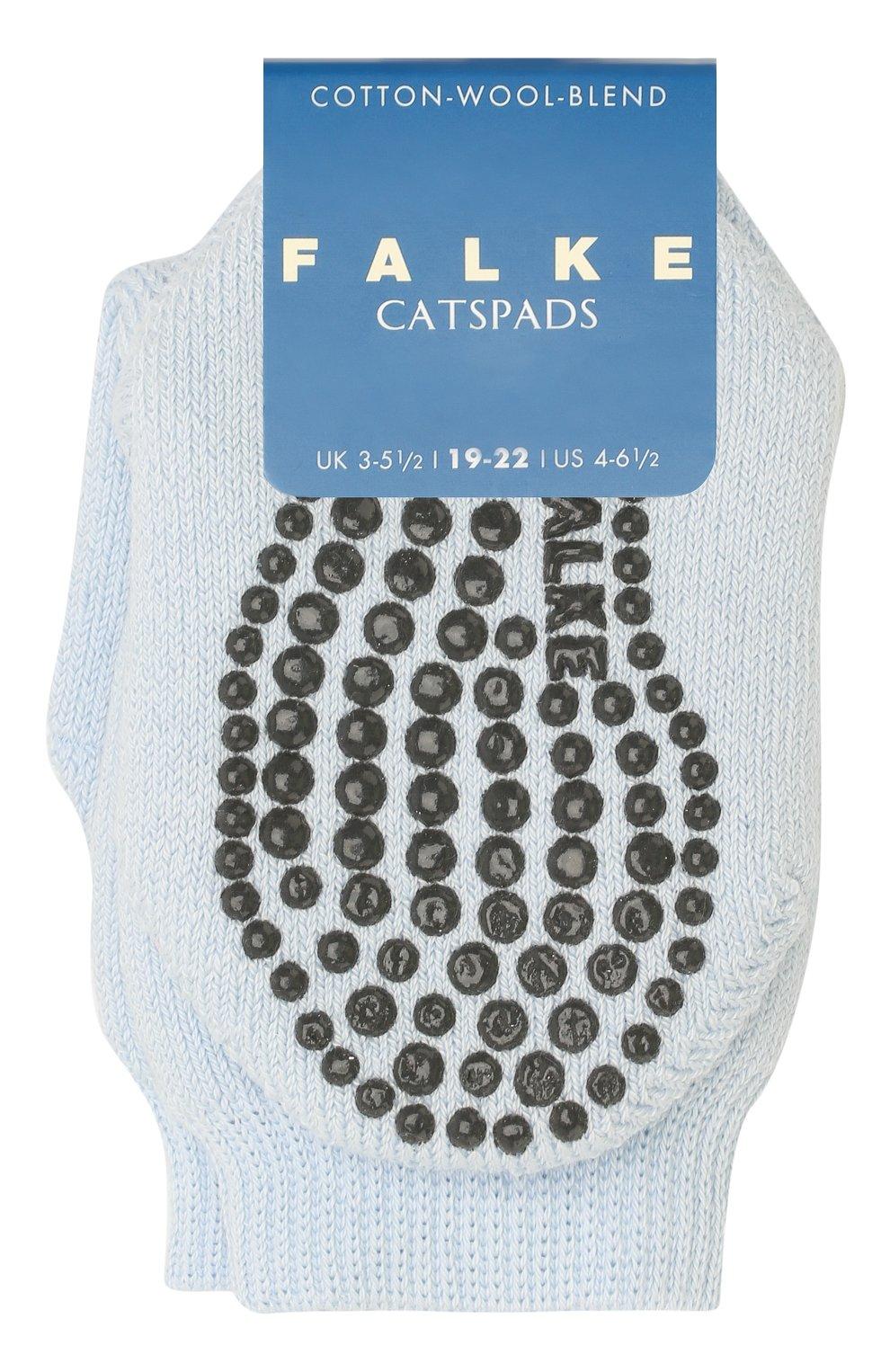 Детские носки из хлопка и шерсти FALKE голубого цвета, арт. 10500 | Фото 1