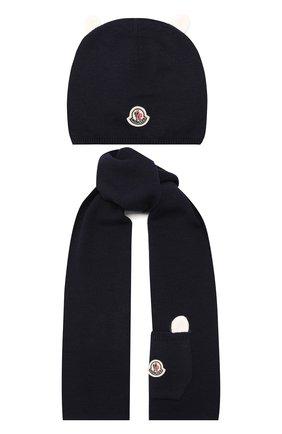 Детский комплект из шапки и шарфа MONCLER ENFANT синего цвета, арт. E2-951-99805-06-A9293 | Фото 1