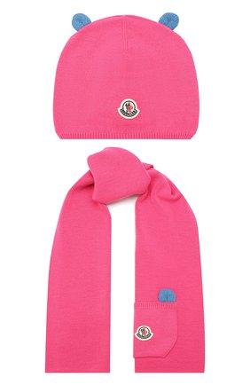 Детский комплект из шапки и шарфа MONCLER ENFANT фуксия цвета, арт. E2-951-99805-06-A9293 | Фото 1