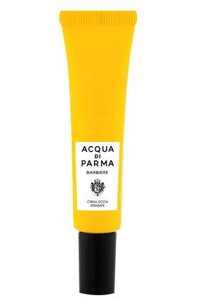 Мужского увлажняющий крем для глаз barbiere ACQUA DI PARMA бесцветного цвета, арт. 52008 | Фото 1