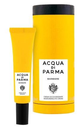 Мужского увлажняющий крем для глаз barbiere ACQUA DI PARMA бесцветного цвета, арт. 52008 | Фото 2