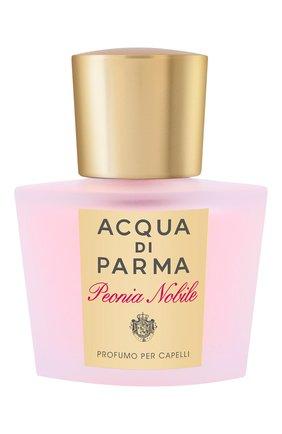 Дымка для волос Peonia Nobile | Фото №1