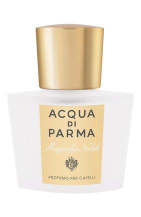 Дымка для волос magnolia nobile ACQUA DI PARMA бесцветного цвета, арт. 47023 | Фото 1