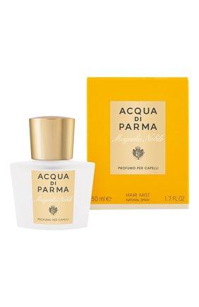 Дымка для волос magnolia nobile ACQUA DI PARMA бесцветного цвета, арт. 47023 | Фото 2