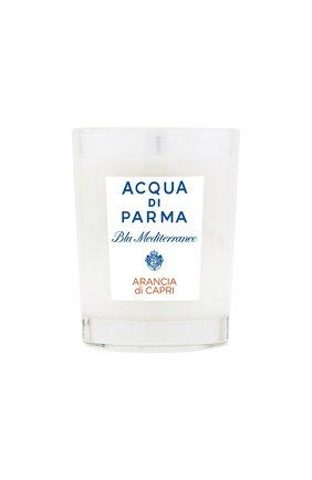 Свеча парфюмированная Arancia du Capri | Фото №1
