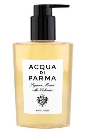 Жидкое мыло для рук colonia ACQUA DI PARMA бесцветного цвета, арт. 25063   Фото 1