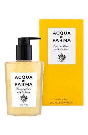 Жидкое мыло для рук colonia ACQUA DI PARMA бесцветного цвета, арт. 25063   Фото 2