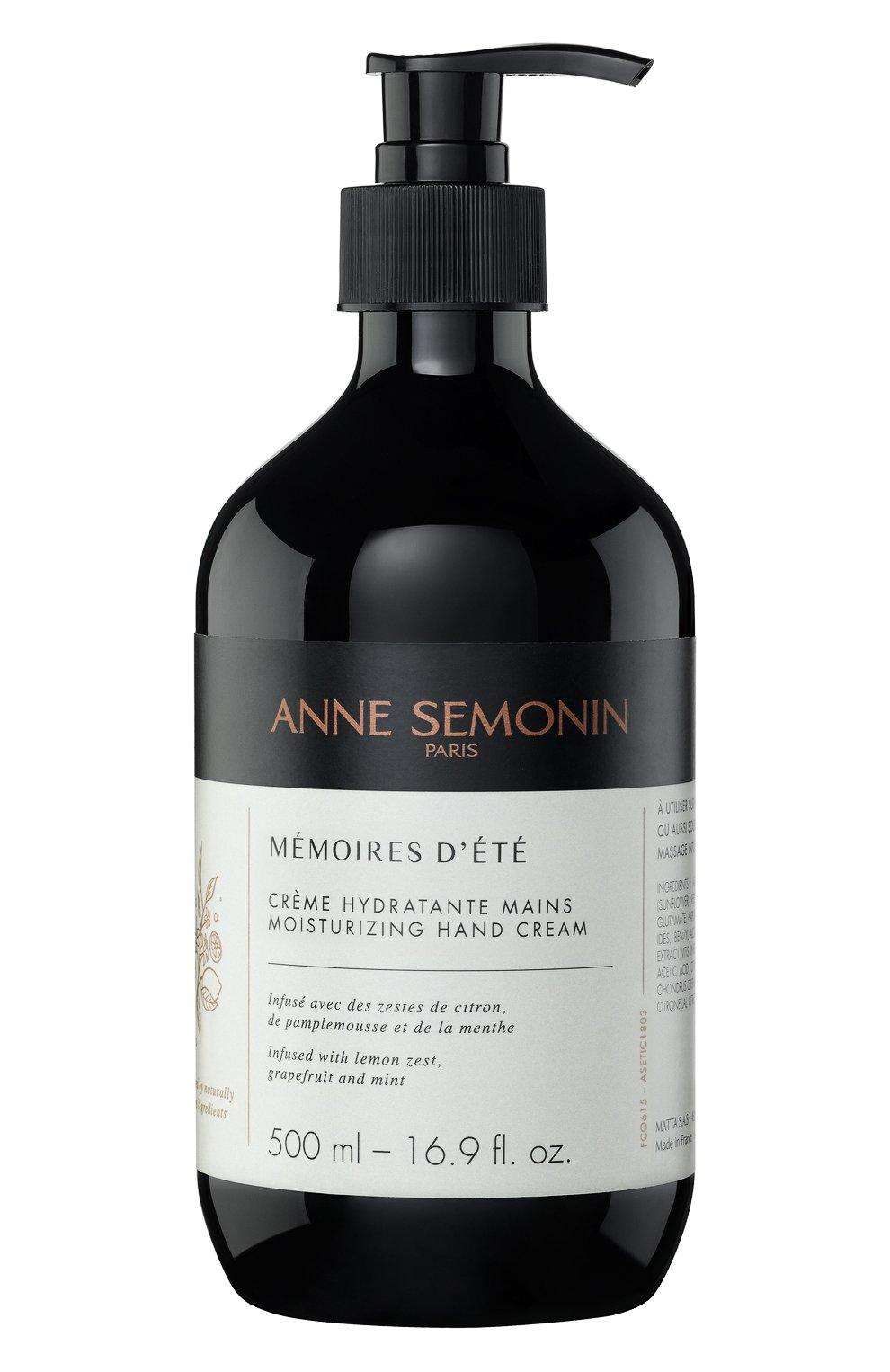 Женского питательный крем для рук ANNE SEMONIN бесцветного цвета, арт. 3700084610511 | Фото 1