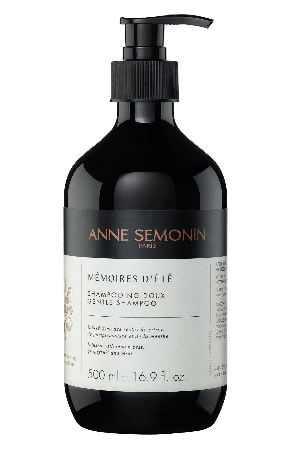 Мягкий шампунь для волос ANNE SEMONIN бесцветного цвета, арт. 3700084610481 | Фото 1 (Статус проверки: Проверена категория)