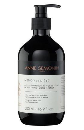 Женский питательный кондиционер для волос ANNE SEMONIN бесцветного цвета, арт. 3700084610504 | Фото 1