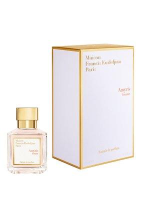 Женский парфюмерный экстракт amyris femme MAISON FRANCIS KURKDJIAN бесцветного цвета, арт. 104130201 | Фото 2