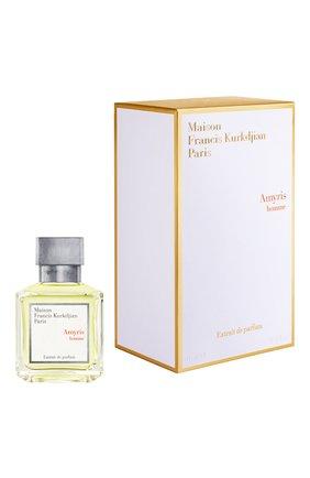 Мужской парфюмерный экстракт amyris homme MAISON FRANCIS KURKDJIAN бесцветного цвета, арт. 104140201 | Фото 2