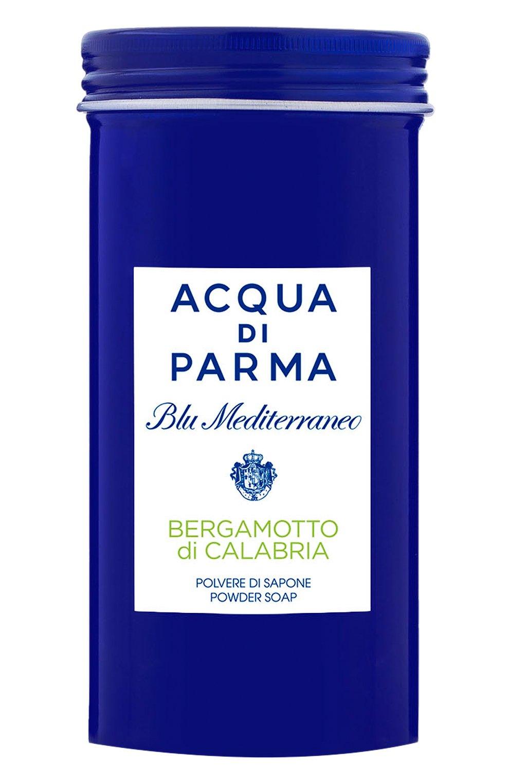 Женского пудровое мыло bergamotto ACQUA DI PARMA бесцветного цвета, арт. 57341 | Фото 1