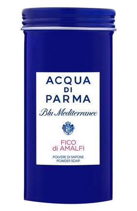 Пудровое мыло Fico | Фото №1