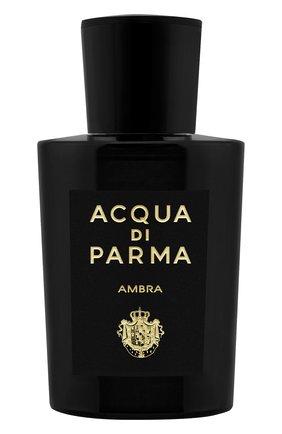 Парфюмерная вода ambra (100ml) ACQUA DI PARMA бесцветного цвета, арт. 81071   Фото 1 (Статус проверки: Проверена категория; Unisex: Unisex; Ограничения доставки: flammable)