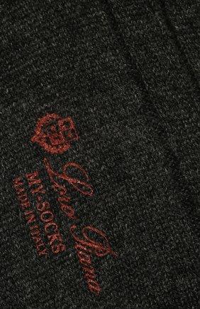 Женские кашемировые носки LORO PIANA темно-серого цвета, арт. FAF8553 | Фото 2
