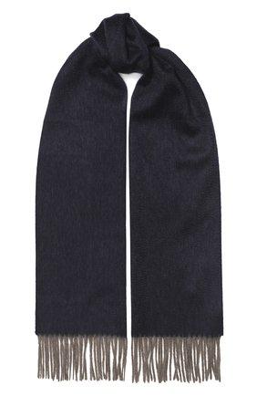 Мужской кашемировый шарф ANDREA CAMPAGNA темно-синего цвета, арт. 181 DES 840MI/SCARF | Фото 1