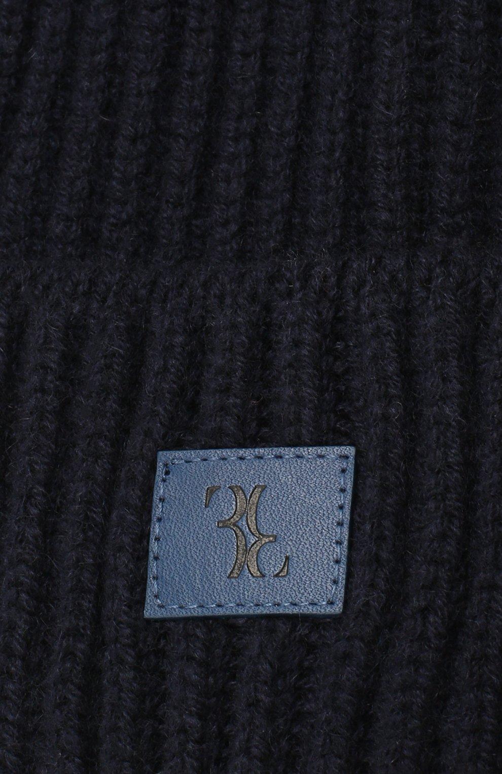 Мужская шерстяная шапка BILLIONAIRE темно-синего цвета, арт. MAC0465 | Фото 3