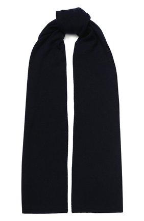 Мужской кашемировый шарф strong CANOE темно-синего цвета, арт. 4805141   Фото 1