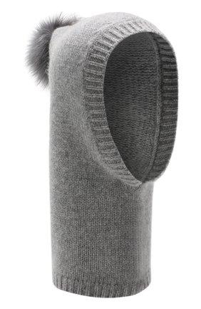 Детского кашемировая шапка-балаклава YVES SALOMON ENFANT серого цвета, арт. 20WEA502XXCARD | Фото 1