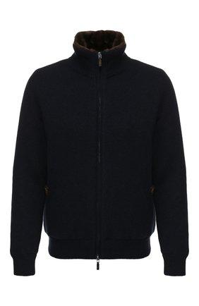 Кашемировая куртка c меховой подкладкой | Фото №1