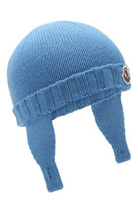 Детского шерстяная шапка MONCLER ENFANT голубого цвета, арт. E2-951-99232-05-A9111 | Фото 1