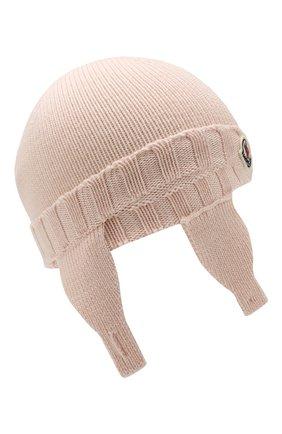 Детского шерстяная шапка MONCLER ENFANT светло-розового цвета, арт. E2-951-99232-05-A9111 | Фото 1