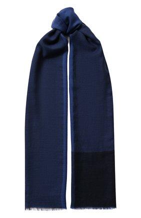 Женский кашемировый шарф GIORGIO ARMANI синего цвета, арт. 795217/9A139 | Фото 1 (Материал: Кашемир, Шерсть; Статус проверки: Проверено, Проверена категория)